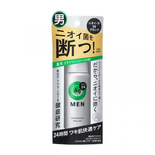 Shiseido Шариковый дезодорант антиперспирант для мужчин с серебром Ag 24DEO цитрусовый аромат 60 мл