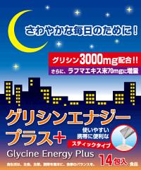 Глицин & Energy 3000 мг