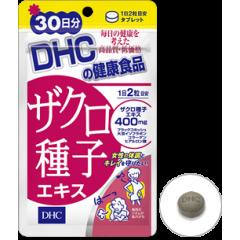 DHC экстракт граната с цимицифугой (60 таблеток на 30 дней)