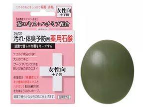 Мыло для женщин комплексного действия Clover Комплекс+ (твёрдое) 80 гр.