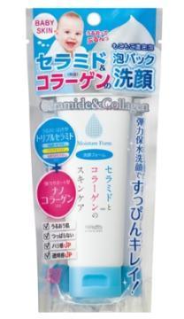 Увлажняющая пенка для умывания Ceracolla Meishoku для нормальной и сухой кожи 100гр