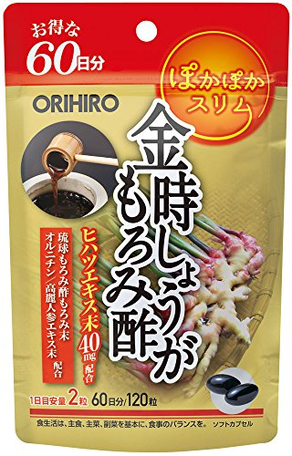 ORIHIRO Почки имбиря для легкого похудения № 120