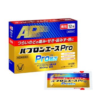 Гранулы от простуды с отхаркивающим действием Pabron Ace Pro № 12