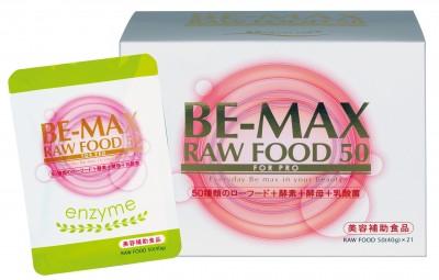 Очищение от шлаков,токсинов,солей тяжелых металлов  BE-MAX RAW FOOD 50 21 пакетик