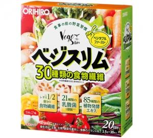 ORIHIRO Vege Slim Клетчатка, энзимы и молочнокислые бактерии со вкусом яблока № 20