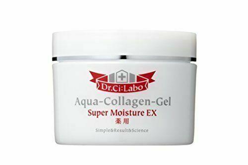 Dr. Ci: Labo Aqua-Collagen-Gel Super Moisture EX Мультифункциональный экстра-увлажняющий гель 50г