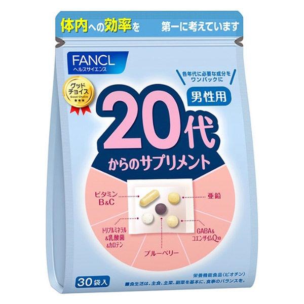 Fancl Мегакомплекс витаминов и минералов для мужчин с 20 лет 30 пакетиков