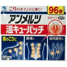 Anmerutsu Точечные согревающие пластыри № 96