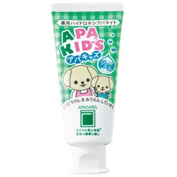 Детский зубной гель Apagard Kids со вкусом лимонада 60гр