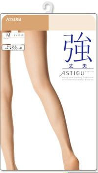 Колготки Atsugi прочность с 3d плетением размер M бежевые