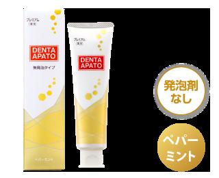 NEW! Апагард Dentaapato Premium с высокой концентрацией наногидроксилоапатита 110 гр