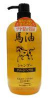 Horse oil shampo Шампунь для повреждённых в результате окрашивания и химической завивки волос 1000мл