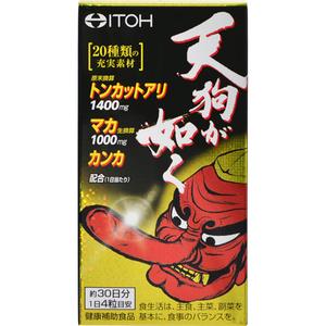 Бад для мужчин Тэнгу Тонгкат Али плюс мака для мужского здоровья и силы № 120