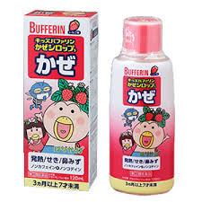 Bufferin Детский сироп от простуды  с клубничным вкусом 120 мл