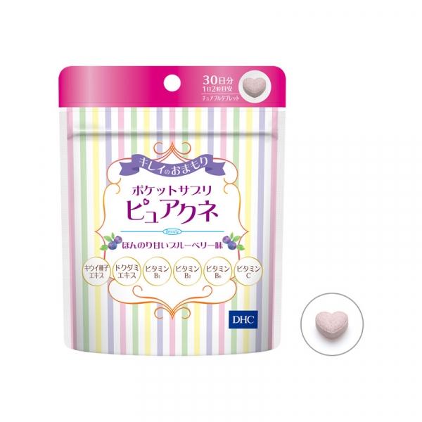 DHC Pocket Supplement Pure Accu Жевательные витамины для красоты и здоровья кожи с черничным вкусом № 60