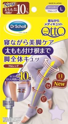 MediQtto  Dr.Scholl  Компрессионные чулки для сна цвет лавандовый