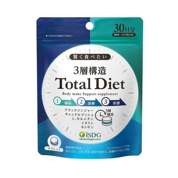 ISDG Three-Layer Structure Total Diet Жиросжигающий комплекс № 90