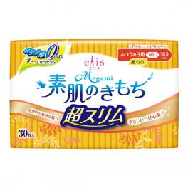 Elis Megami Ultra Slim Normal Ультратонкие гигиенические прокладки  без крылышек (Нормал) 20,5 см