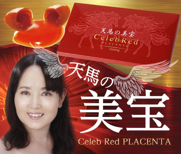 Плацента лошади 7200 мг Celeb Red 60 капсул