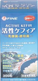 Молочнокислые лактобактерии, бифидобактерии, кефирные грибки из кефира Active Kefir