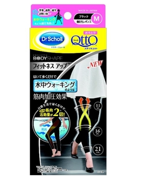 MediQtto Dr.Scholl Компрессионные фитнес леггинсы, оказывающие давление на мышцы ног размер М