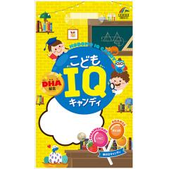 IQ конфеты с DHA детские для повышения интеллекта 10 шт