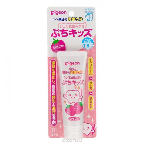 PIGEON Гель для чистки детских зубов, клубничный вкус с 1,5 лет