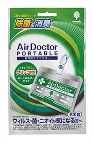 AIR DOCTOR PORTABLE Портативный вирус блокер бейдж