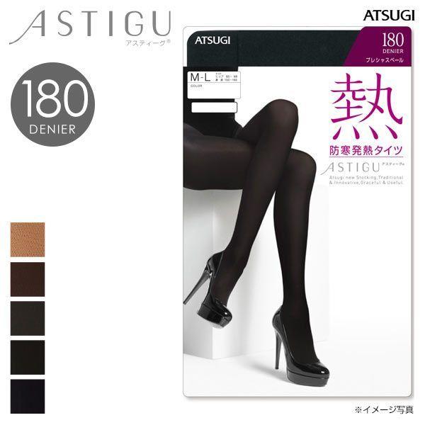 Колготки Atsugi теплосберегающие бархатные 180 ден 1 пара размер M-L цвет черный