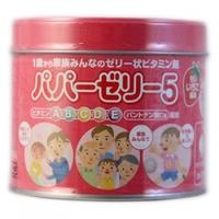 Витамины-желе для детей с клубничным вкусом OHKI Papazeri 5 № 160