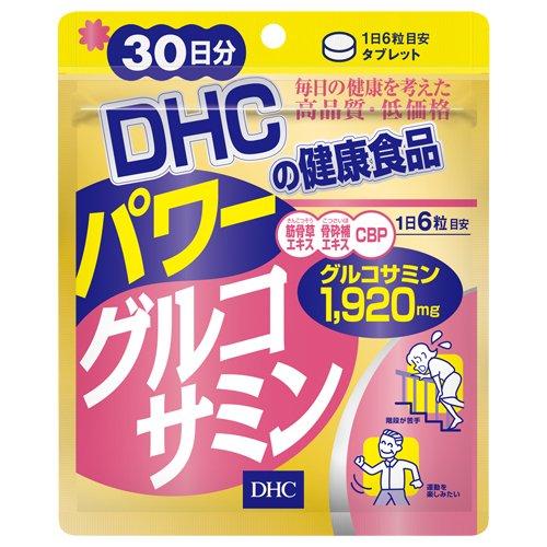 DHC Хондропротектор Глюкозамин Премиум № 180