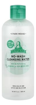 Мицеллярная вода с улиточным фильтратом Real Art No-Wash Cleansing Water ETUDE HOUSE 300 мл