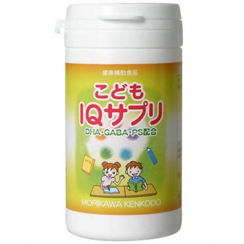 Детские жевательные витамины IQ для умственной активности вкус винограда 90 таблеток