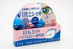 """""""Loshi"""" Крем для ухода за кожей вокруг глаз с витамином Е и церамидами"""