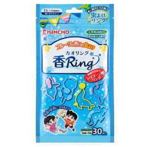 KINCHO Детские браслеты от насекомых и комаров цвет голубой 30 штук