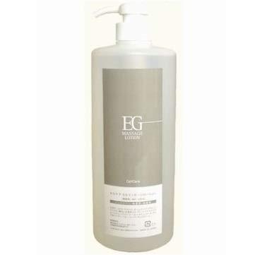 Массажный лосьон с EGF для лица и тела жиросжигающий 1000 мл