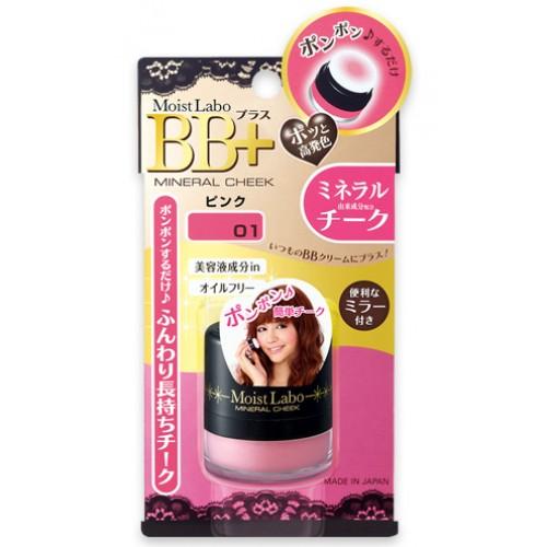 Meishoku Moist Labo ББ Румяна рассыпчатые минеральные розовый цвет баночка 3 гр