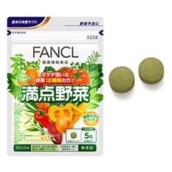 FANCL Комплекс витаминов из 18 видов овощей на 30 дней