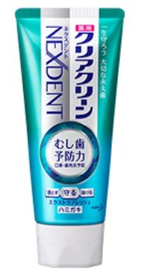 Лечебно-профилактическая зубная паста  против кариеса и воспаления десен KAO Clear Clean NEXDENT Extra Fresh с микрогранулами освежающая мята 130 гр