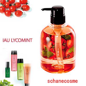 Lebel IAU Lycomint Увлажняющее мыло для тела 500мл