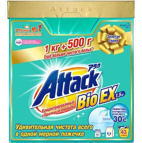 Концентрированный стиральный порошок KAO Attack BioEX 1,5 кг