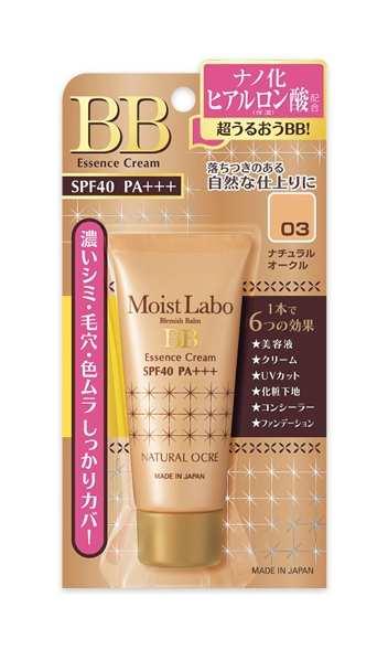 Meishoku Moisture Essense Cream/Увлажняющий тональный крем - эссенция тон натуральная охра