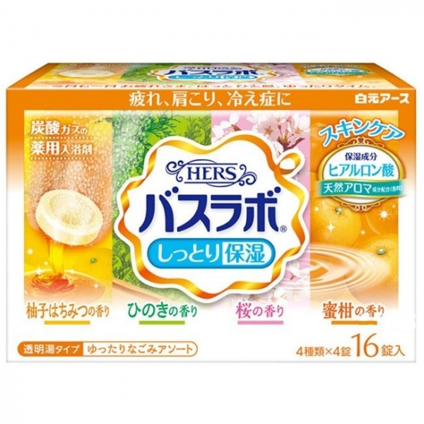 Увлажняющая соль для ванны Hakugen Eartn HERS Bath Labo 45 гр*16 табл 1/16