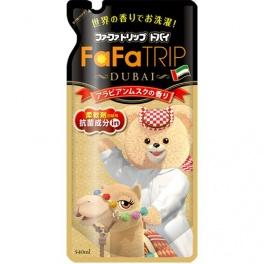 Кондиционер ополаскиватель для детского белья с ароматом восточных пряностей FaFa Series Trip Dubai