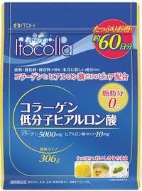 Коллаген + низкомолекулярная гиалуроновая кислота (Economy Pack)