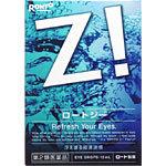 Rohto Z! – увлажняющие и тонизирующие глазные капли