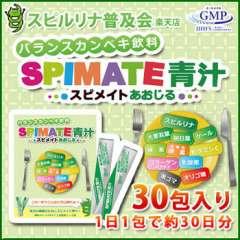 Algae Spimate Спирулина и Аодзиру № 30