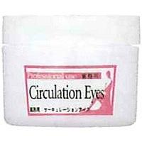 Circulation Eyes 50 г