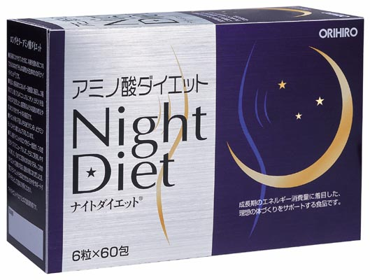 ORIHIRO Night Diet Ночная диета № 360