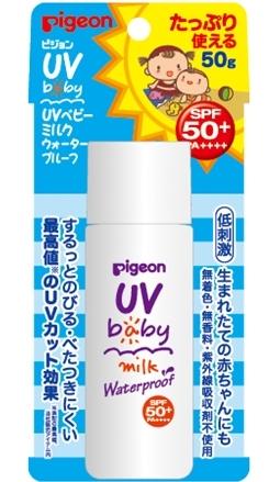 PIGEON Молочко солнцезащитное водостойкое для детей SPF 50+РА++++